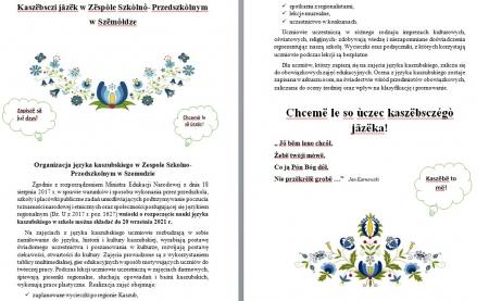 Organizacja języka kaszubskiego w Zespole Szkolno-Przedszkolnym w Szemudzie